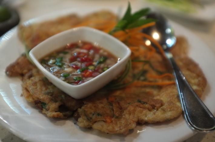 Omelette Kerabu